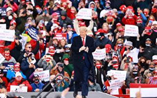 【重播】川普在密西根州大選集會發表演講