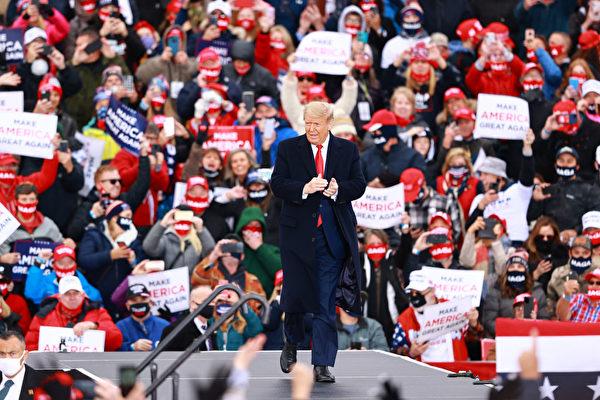 【重播】川普在密西根州大选集会发表演讲