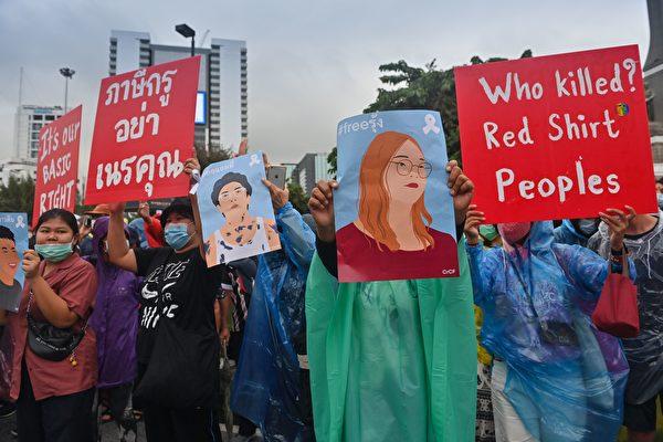 2020年10月18日,泰國學生和反政府抗議者繼續在街頭抗議,呼籲政府進行改革,總理巴育辭職。(LILLIAN SUWANRUMPHA/AFP via Getty Images)