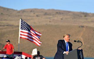 組圖:川普內華達州競選集會 談經濟政策