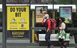 英国曼城和南约克郡防疫警报升至三级