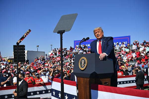 【重播】川普亞利桑那演講「讓美國再次偉大」