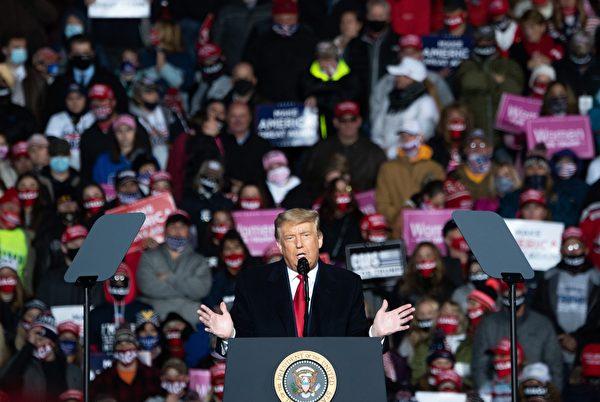2020年10月20日傍晚19:00,美國總統特朗普賓州「讓美國再次偉大」大選集會上發表演講。(SAUL LOEB/AFP via Getty Images)