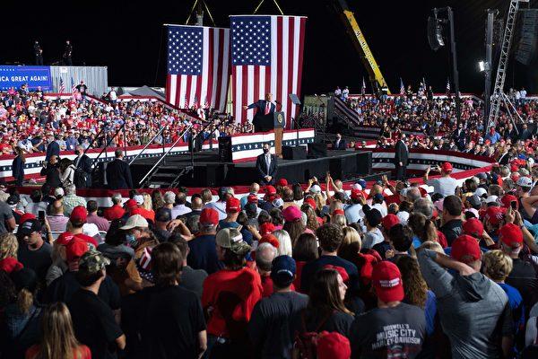 2020年10月21日,特朗普在北卡競選集會上發表講話,人群幾小時前就湧進會場,估計有幾萬人參加。(SAUL LOEB/AFP via Getty Images)