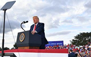 2020年大选 川普在风向标县获压倒性支持