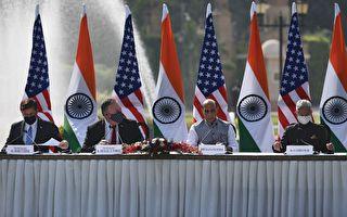 蓬佩奥访问印度 呼吁两国联手共抗中共