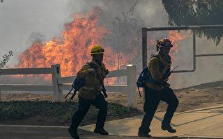 加州兩場大火部分獲控 爾灣全部解除疏散令