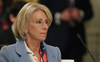 美教育部長訪談:政府角色和家長選校權