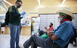 加州9月失业率全美第3高