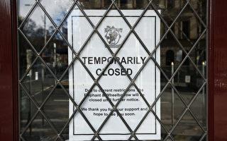 酒吧老闆將政府告上高庭 挑戰墨爾本封鎖