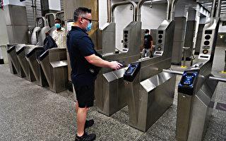 纽约和新泽西港务局将对拒戴口罩者罚款