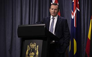 """23名来自新西兰旅客违规""""越境 """"进入西澳"""