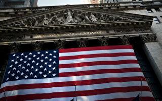 美國財政赤字和債務增加 經濟專家發警告