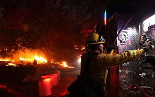 加州野火燒毀面積破紀錄 兩月燒掉一個康州