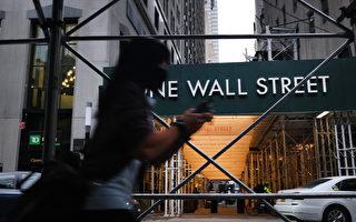 中共開放債券市場 西方投資者深度參與有風險