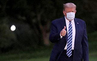 川普计划周六在白宫举办面对面活动