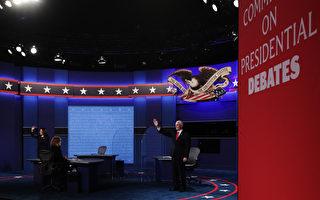 組圖:美國副總統候選人辯論 彭斯對哈里斯