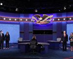 副總統辯論最後一問題 彭斯回答獲贊
