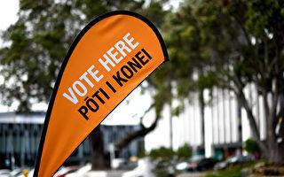 选举委员会估计已有超过100万人提前投票