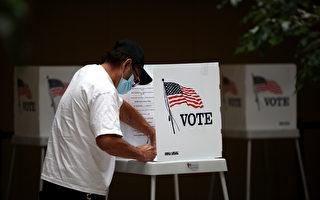 硅谷聖縣大選投票創紀錄