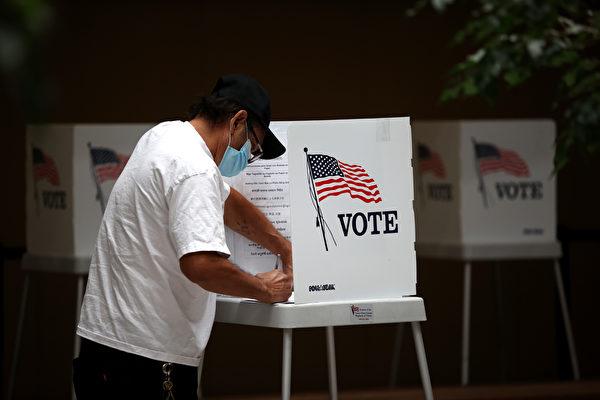 硅谷圣县大选投票创纪录