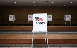 加州大选提前投票翻十倍 邮寄选票藏隐忧