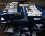 加州寄44万问题选票 民质疑大选结果灌水