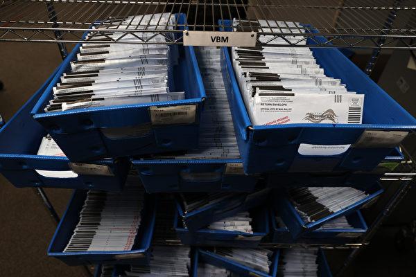 加州寄44萬問題選票 民質疑大選結果灌水