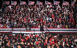 楊威:美國總統選舉衝刺搖擺州爭270票