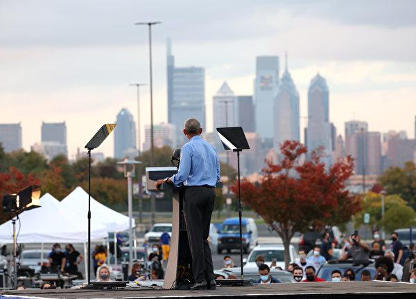 拜登家族醜聞曝光後,拜登低調,未公開參加大型活動,奧巴馬2020年10月21日主持拜登的造勢活動,參加人稀稀拉拉。(Michael M. Santiago/Getty Images)