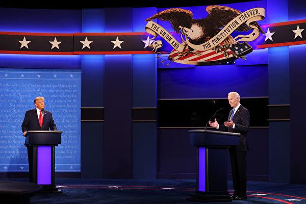 辩论中面对电脑门质疑 拜登首次公开回应