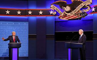 组图:美国大选终场辩论 双方家人到场助阵