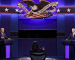 总统辩论 川普与拜登就亨特电脑门激辩
