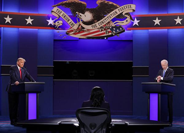10月22日,美國總統特朗普與前副總統拜登的終場辯論。(Chip Somodevilla/Getty Images)