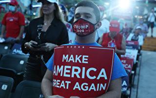 川普在佛州民调中领先 全美赢面在扩大