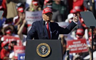 美国总统大选日华裔起早投票 网上热议爆棚