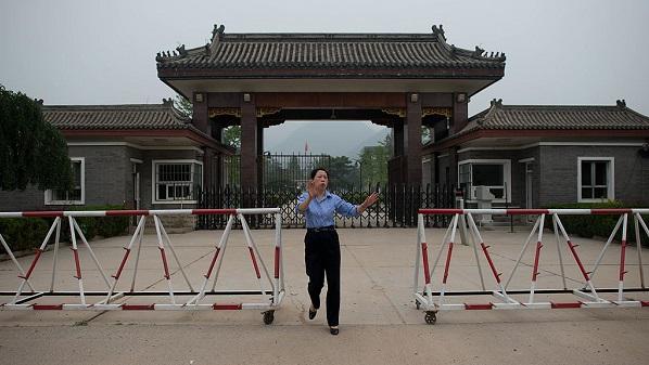王友群:公安部副部长杨奇清被关秦城监狱之谜