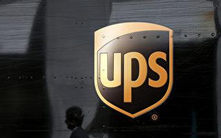 福克斯主播拿回寄丢的U盘 UPS:钟点工找到