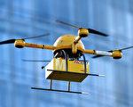 沃尔玛签三项合作协议 试验无人机送货