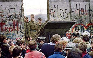 两德统一30年 前国安局长警示共产主义危险