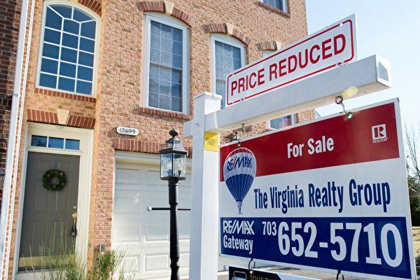 大華府房屋市場9月創下新高紀錄