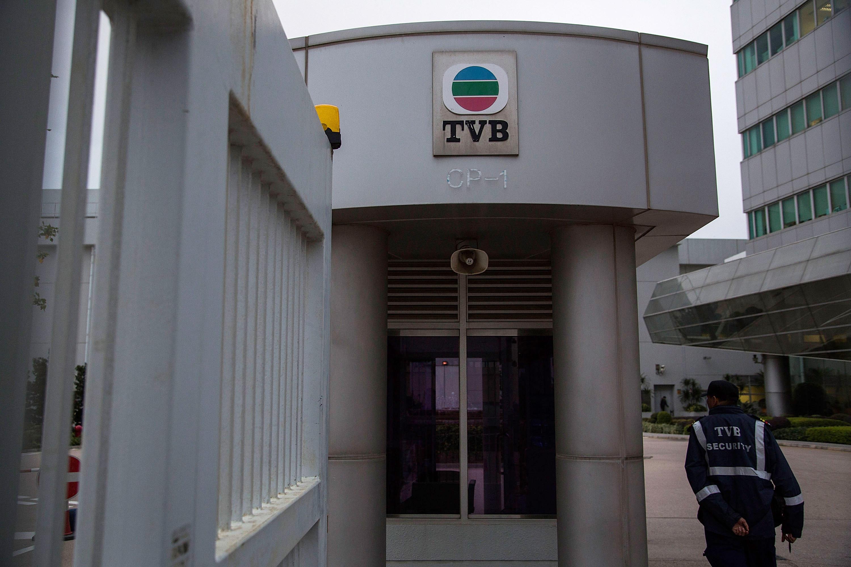 介紹台灣「共匪餅」 香港親共媒體被稱造反