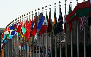 杨威:中共自揭与美、德、英等各国对立
