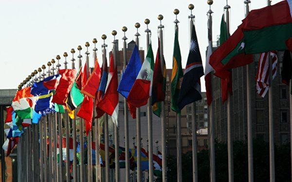 Quốc kỳ các nước bên ngoài trụ sở LHQ ở New York. (NICHOLAS KAMM / AFP / Getty Images)