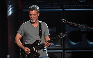 知名吉他手艾迪·范·海倫罹癌去世 享年65歲