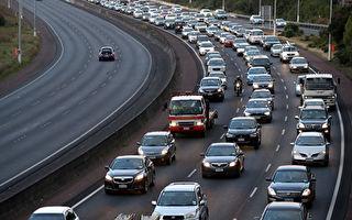 """调查:1/3新西兰人为汽车保险支付""""懒惰税"""""""