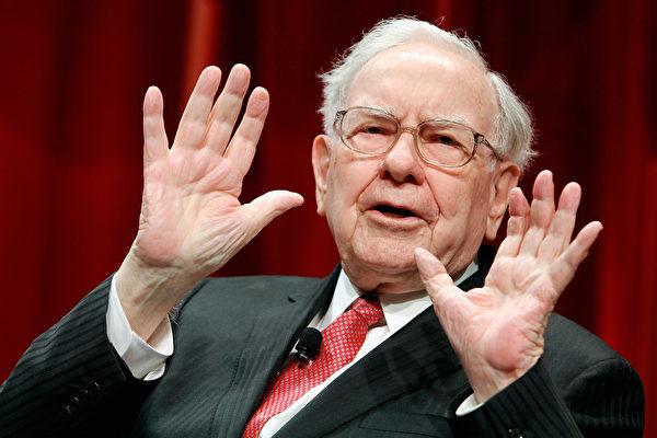 【谈股论金】巴菲特也说通胀来了