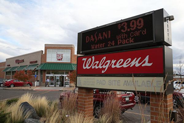 沃尔格林今年利润跌21% 估明年恢复增长