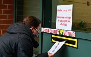 麻州已投票选民可否更改选票?