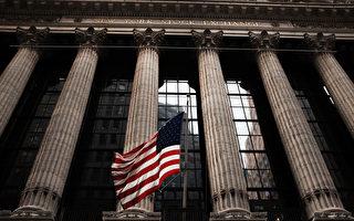 【名家專欄】股市在告訴我們川普會贏嗎?